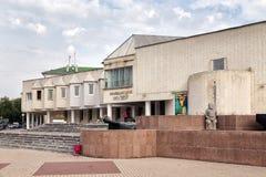 Museum of local lore. Belgorod. Russia Royalty Free Stock Image