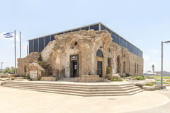 The museum and memorial to the IDF in Tel Aviv Stock Image