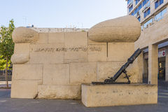 The museum and memorial to the IDF in Tel Aviv Royalty Free Stock Photo