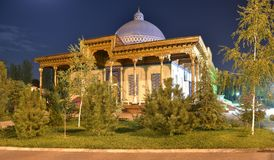 The Museum of memory of victims of repression - is located in the centre of Tashkent. Tashkent, Uzbekistan - August 02, 2015: the Museum of memory of victims of Royalty Free Stock Images