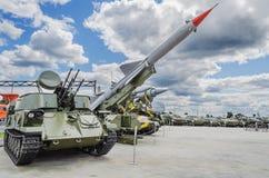 Museum of military equipment. Stock Photo
