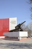 Museum of Military Glory in Memotial Park. Royalty Free Stock Photography