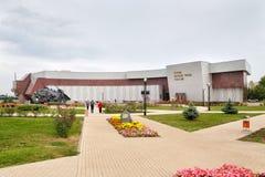 Museum of Military Glory - Third battlefield Russia. Prokhorovka Stock Photos
