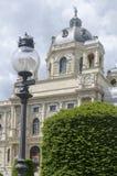 Museum of Natural History, Vienna stock photos