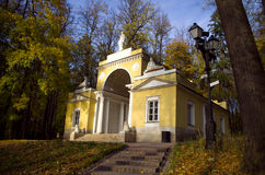 Museum nature reserve Tsaritsyno, Arbor MILOVIDA Royalty Free Stock Images