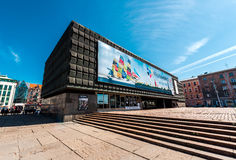 Museum of the Occupation of Latvia. Riga, Latvia- August 20, 2015: Day view of the Museum of the Occupation of Latvia. Museum visitors may become acquainted with Stock Photos