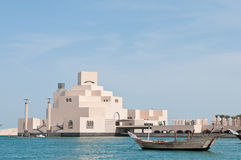 Museum Of Islamic Art Stock Images