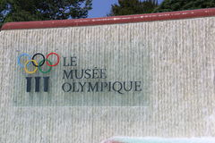 Museum of olimpics games Royalty Free Stock Photo