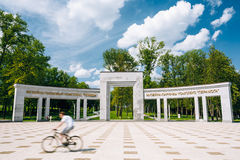 Museum and park complex Victory in Minsk, Belarus Stock Images
