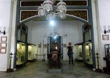 Museum Stock Image