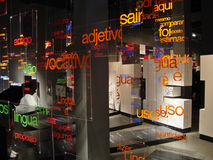 Museum of Portuguese Language Royalty Free Stock Photo