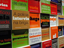 Museum of Portuguese Language Royalty Free Stock Photography