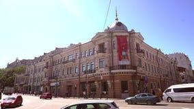 Museum Primorsky för lokal historia som namnges efter Vladimir Klavdievich Arsenyev lager videofilmer