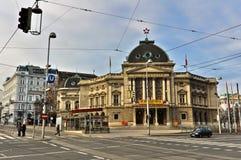Museum Quarter in Vienna Stock Images