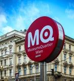 Museum Quartier Vienna stock photo