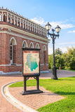 Museum-Reserve Tsaritsyno Drittes Kavallerie-Korps lizenzfreie stockfotos