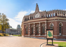 Museum-Reserve Tsaritsyno Drittes Kavallerie-Korps stockfotografie