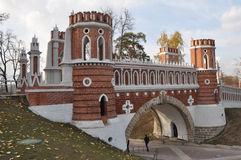 Museum-reserve Tsaritsyno. Fancy bridge. Fancy bridge. Photo was taken on October 13, 2014 in Park Tsaritsyno. Moscow Stock Photo