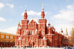 Museum of the revolution. Moscow. Revolution Museum. Red Square Stock Photo