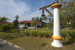 The Museum of Rice in Langkawi Stock Images