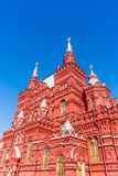 Museum of Russian history on Red Square of Moscow Royalty Free Stock Photo