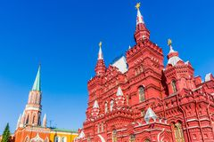 Museum of Russian history on Red Square of Moscow city and Nikol Royalty Free Stock Photography