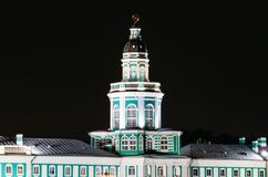 Museum of Saint-Petersburg building of Kunstkammer in night time Royalty Free Stock Image