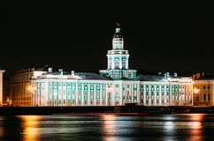 Museum of Saint-Petersburg building of Kunstkammer in night time Royalty Free Stock Photo