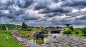 Museum of the Second World War in Kiev Royalty Free Stock Photography