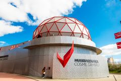 Museum of Sport at Benfica in Lisbon. Royalty Free Stock Photos