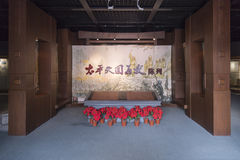 Museum of the taiping heavenly kingdom Stock Image