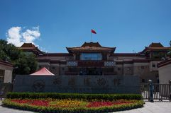 Museum of Tibet. In China Royalty Free Stock Photography
