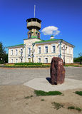 Museum of Tomsk history and memorial stone, Russia Stock Photography