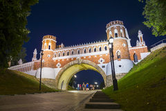 Museum Tsaritsyno in Moscow, Russia Stock Images