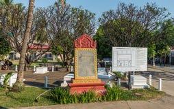 Museum Tuol Sleng/21 Genozid, Phnom Penh, Kambodscha Lizenzfreie Stockbilder