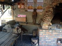 Museum of ukrainian cossacks Royalty Free Stock Photography