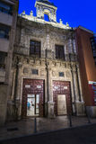 Museum Valladolid Royalty Free Stock Photo