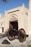 Museum van Ajman stock afbeeldingen