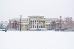 Museum van Fijne Art. Boedapest, Hongarije Stock Foto