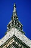 Museum van de Bioskoop van het symbool van Turijn het Nationale Stock Afbeelding