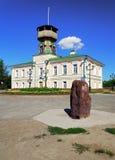 Museum van de geschiedenis van Tomsk en herdenkingssteen, Rusland Stock Fotografie