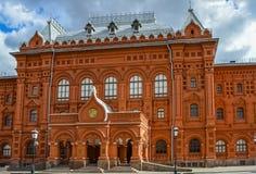 Museum van de Patriottische Oorlog van 1812 Royalty-vrije Stock Fotografie