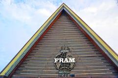 Museum van het Fram het Polaire schip in Oslo, Noorwegen stock afbeelding
