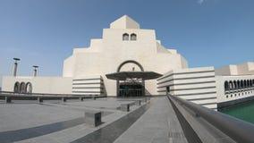 Museum van Islamitisch art stock video