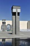 Museum van Islamitische Kunst, Doha, Qatar Stock Fotografie