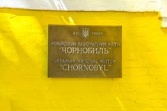 Museum 01 van Kiev Chornobyl stock fotografie