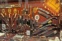 Museum van oorlog in Porto DE Galinhas Royalty-vrije Stock Foto's