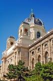 Museum in Vienna, Austria Stock Image