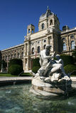 Museum in vienna with fountain Royalty Free Stock Image
