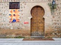 Museum of Visigothic Culture in Toledo, Spain. The entrance to the Museum of Visigothic Councils and Culture in Toledo, Spain Stock Photo